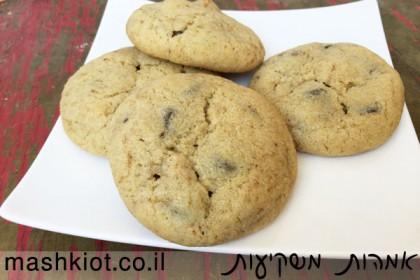 עוגיות-שוקולד-ציפס-כותרת-ראשית