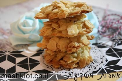 עוגיות-שקדים-12