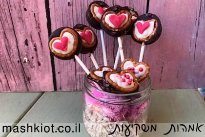 ממתק-חמוד-ליום-האהבה-כותרת
