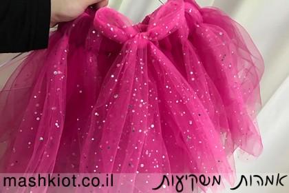 חצאית-לפורים-כותרת