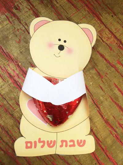 דובי-חיבוקי-תמונה-2