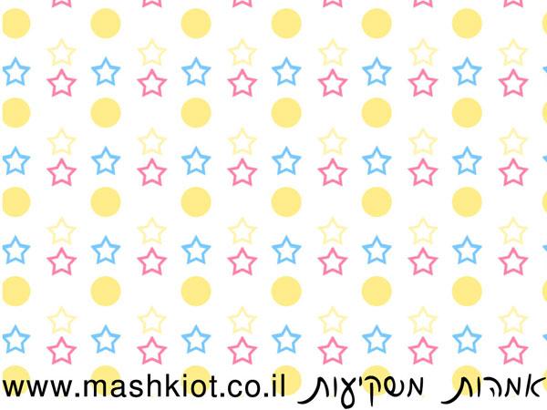 טפט-כוכבים-ועיגולים-כותרת