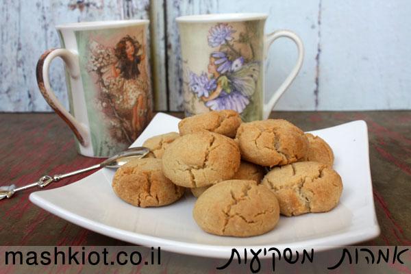 עוגיות-טחינה-כותרת-משנית