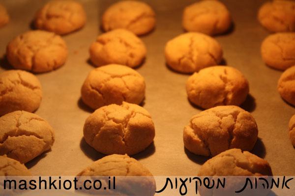 עוגיות-טחינה-שלב-ד