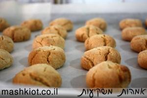 עוגיות-טחינה-שלב-ה