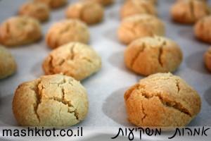 עוגיות-טחינה-שלב-ה2