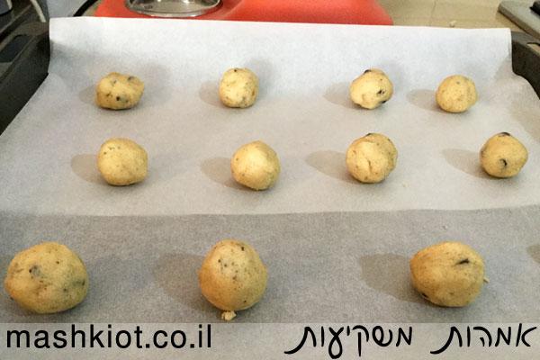 עוגיות-שוקולד-ציפס-ד