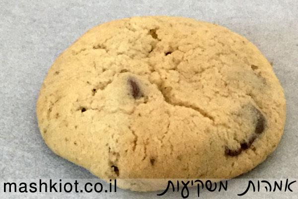 עוגיות-שוקולד-ציפס-ה