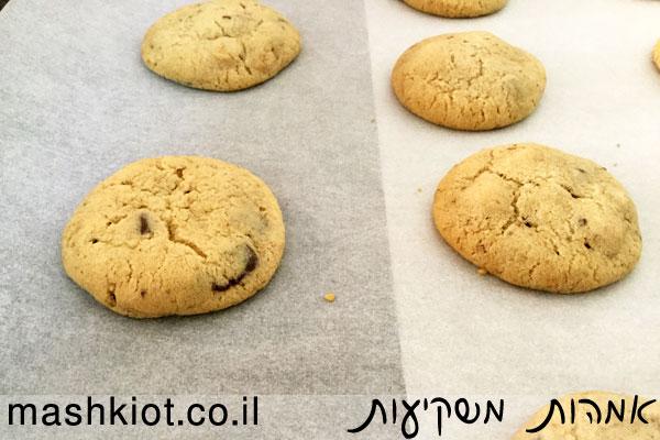 עוגיות-שוקולד-ציפס-כותרת-שניה