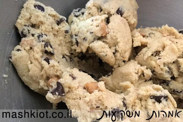עוגיות-שוקולד-ציפס-שלב-ג