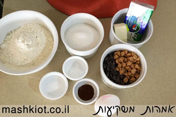 עוגיות-שוקלד-ציפס-חומרים