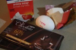 IMG7_p23917_מתכון-לפאי-שוקולד