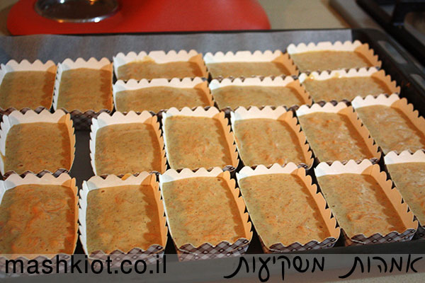 עוגת-גזר-ד