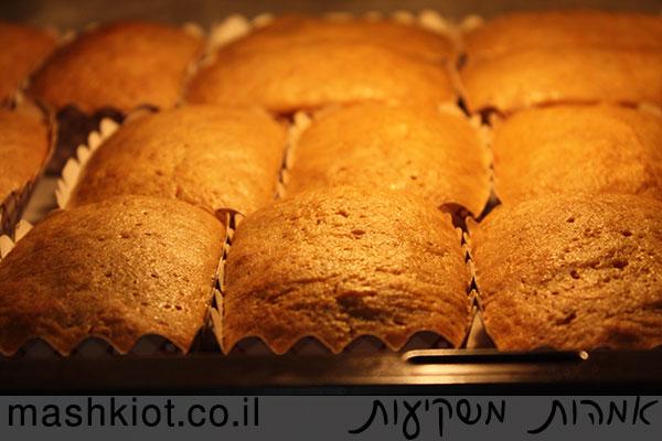 עוגת-גזר-ה