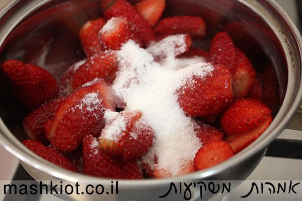 רולדת-תות-5