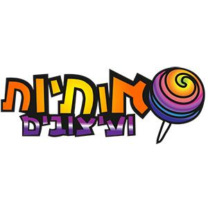 לוגו-אותיות-ועיצובים
