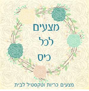 לוגו-לקרנבל