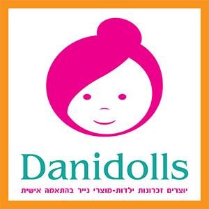 danidolls-logo