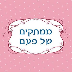logo_on_background