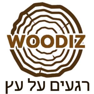 woodizlogo1