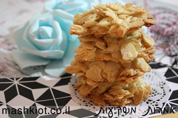 עוגיות-שקדים-11