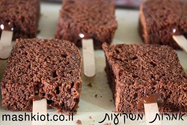 ארטיק-שוקולד-שלב-ג3