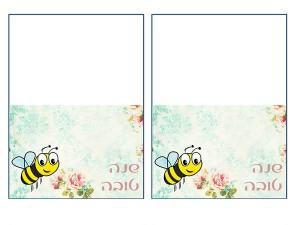 כרטיס-הושבה-דבורה-מקדים