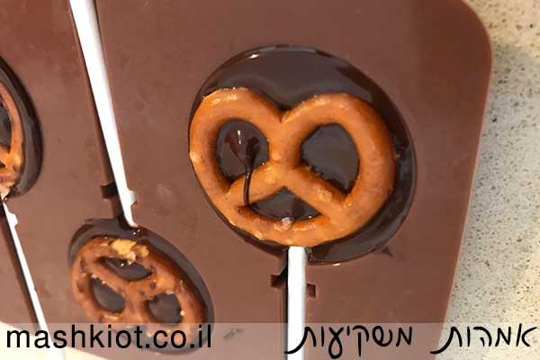 ממתק-חמוד-ליום-האהבה-שלב-ב1