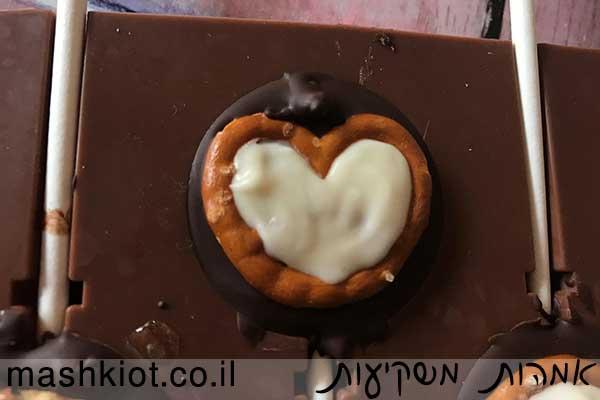 ממתק-חמוד-ליום-האהבה-שלב-ג2