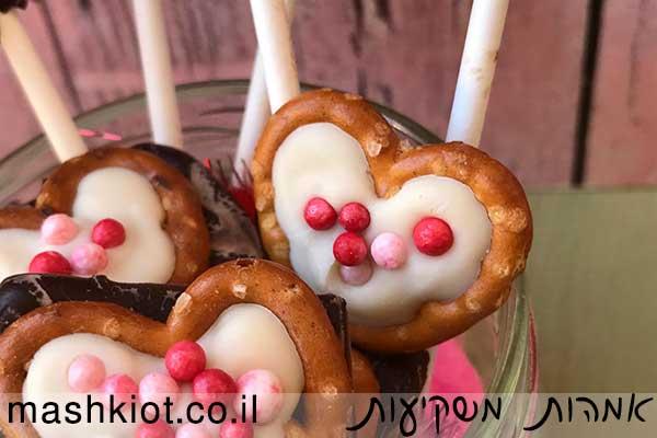 ממתק-חמוד-ליום-האהבה-1
