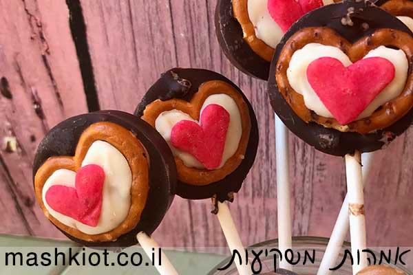 ממתק-חמוד-ליום-האהבה-2
