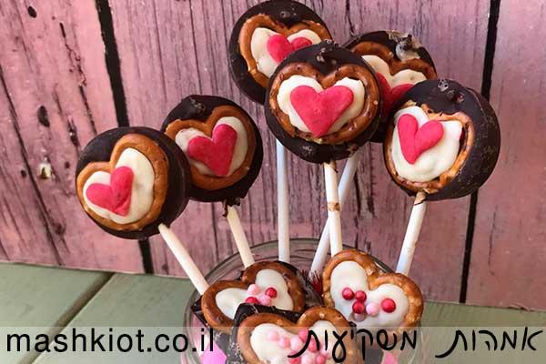 ממתק-חמוד-ליום-האהבה-3