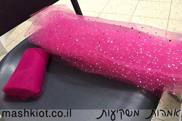 חצאית-לפורים-חומרים1