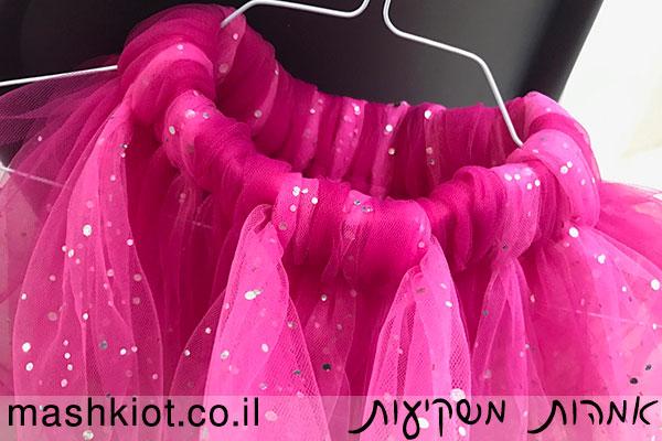 חצאית-לפורים-שלב-ז5