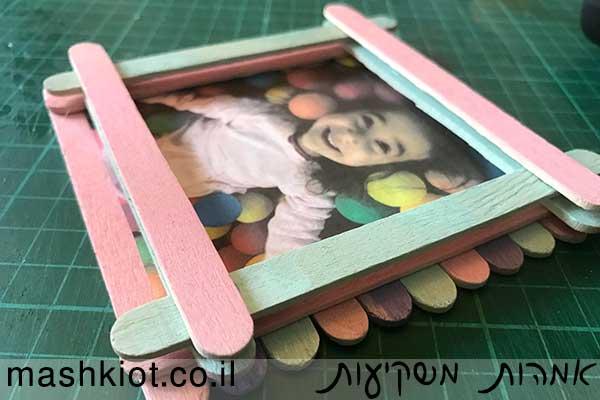 מסגרת-לתמונה-שלב-ג4