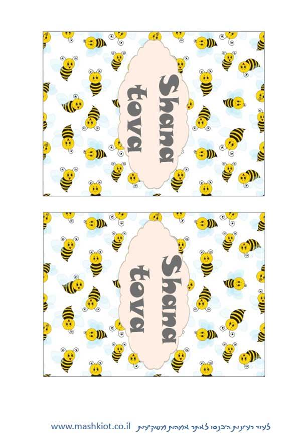 וופל-אנגלית-דבורים