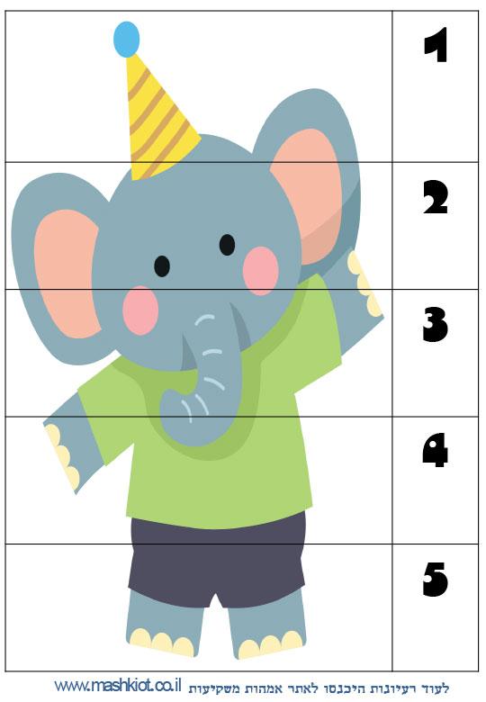 לומדים-מספרים-טרום-טרום-4