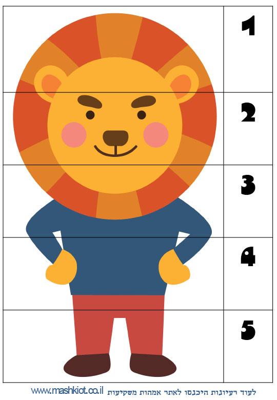 לומדים-מספרים-טרום-טרום-8