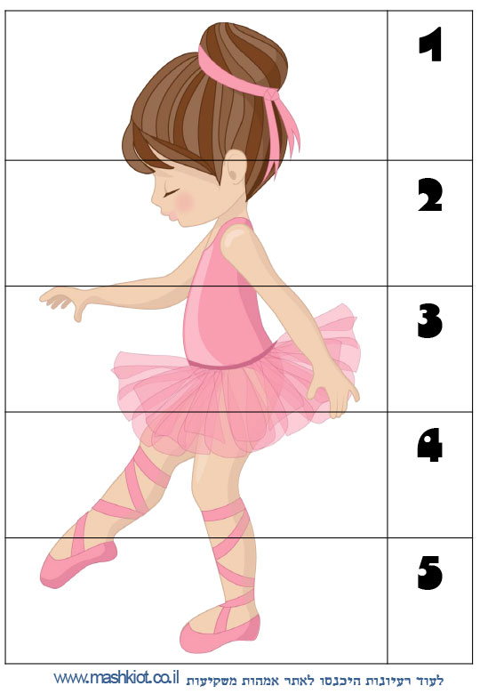 לומדים-מספרים-טרום-טרום-9
